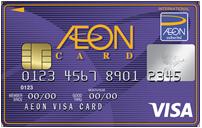 AEON-Classic-Visa-card