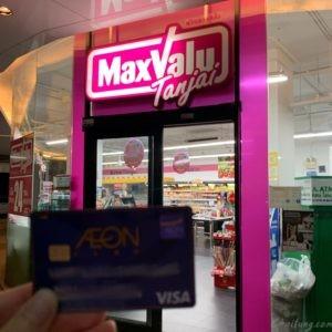 aeon-max-value