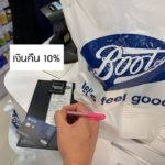 uob-yolo-boots