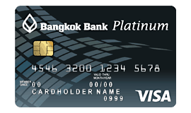 Bangkok Bank Visa Platinum Credit Card