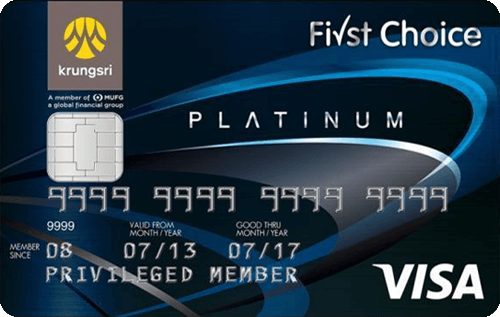 krungsri-first-choice-visa-platinum