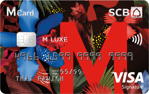 scb-m-card-m-luxe