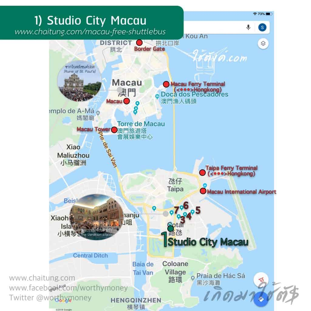 1)Studio City Macau