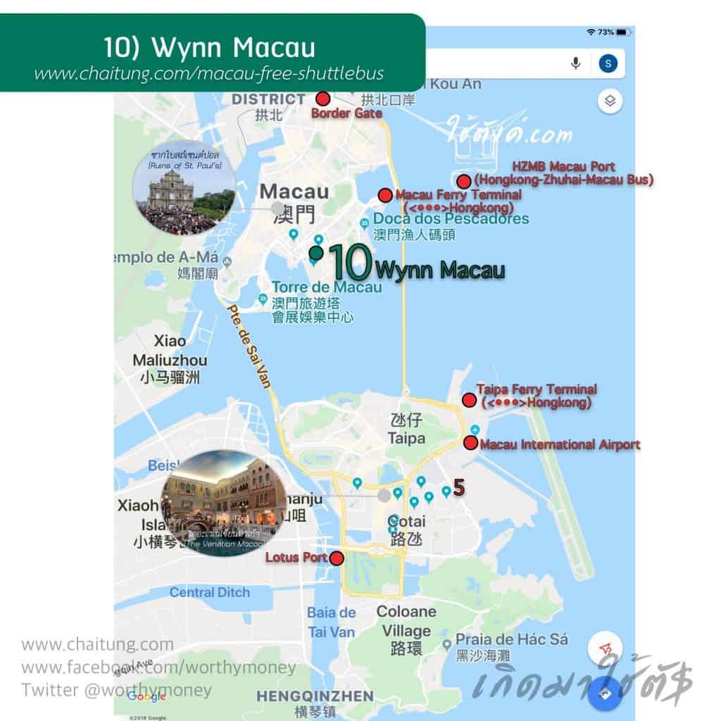 10) Wynn Macau