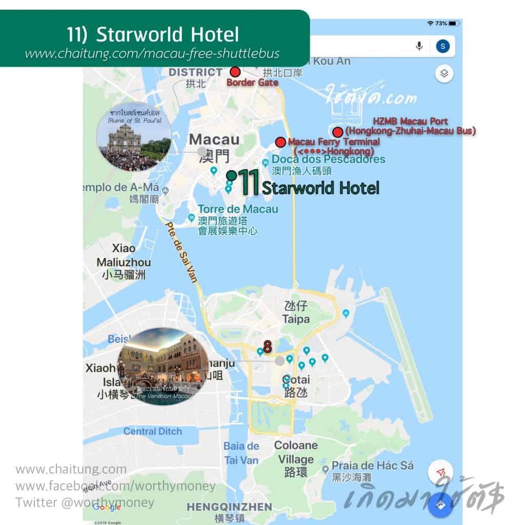 11) Starworld Hotel