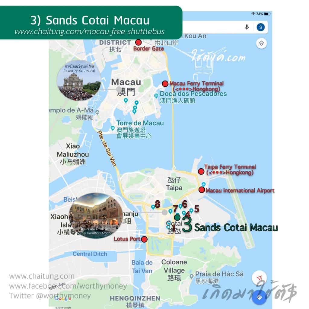 3) Sands Cotai Macau