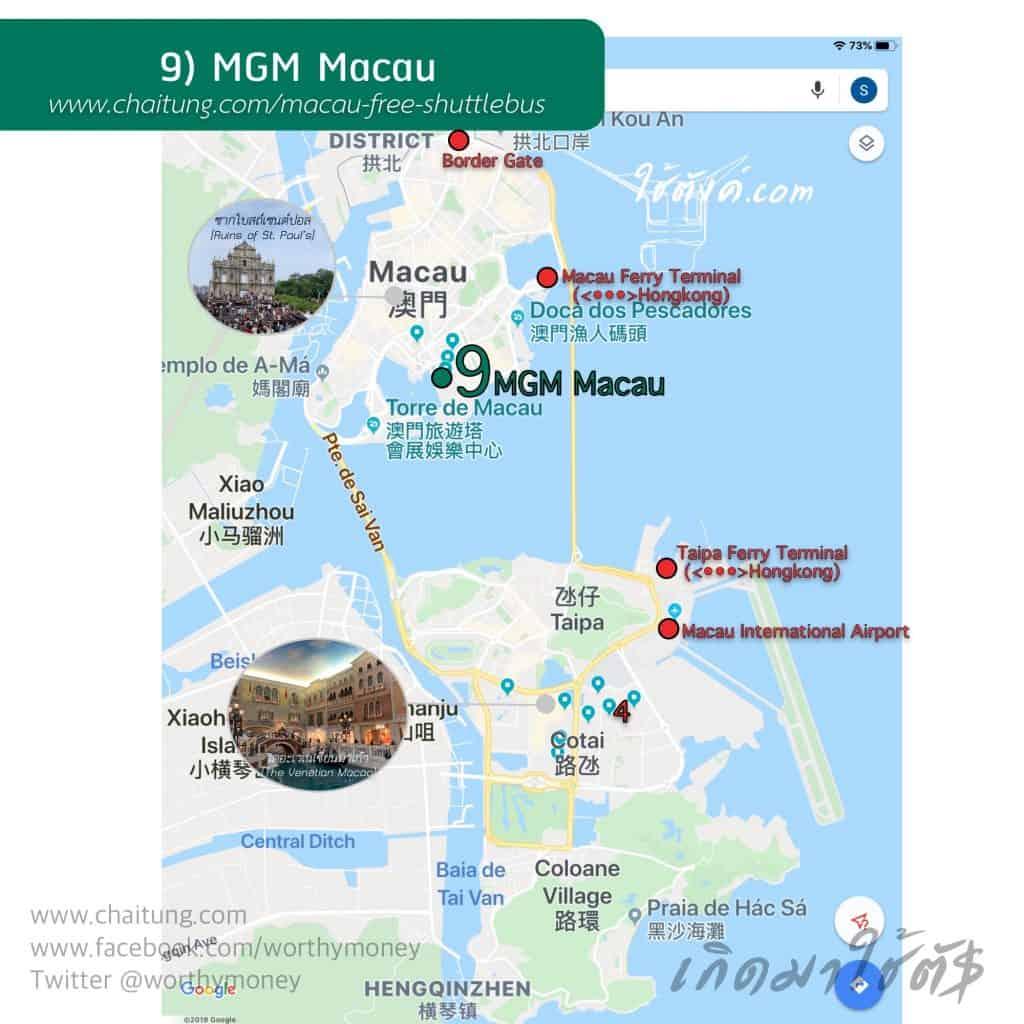 9) MGM Macau