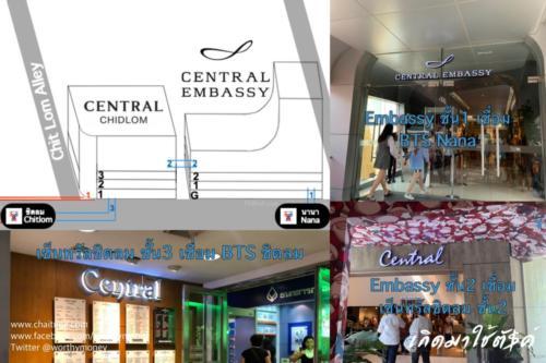 8 Central Chitlom/Embassy